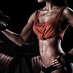 TeaCrine® - Aumente a disposição e o foco no seu treino e tenha resultados incríveis!